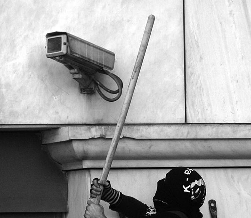 Überwachungskamera entfernen